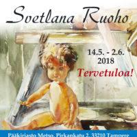 """Taidenäyttely """"Akvarellimaa"""" 14.5-2.6.2018 Pääkirjastossa Metso Tampereella."""