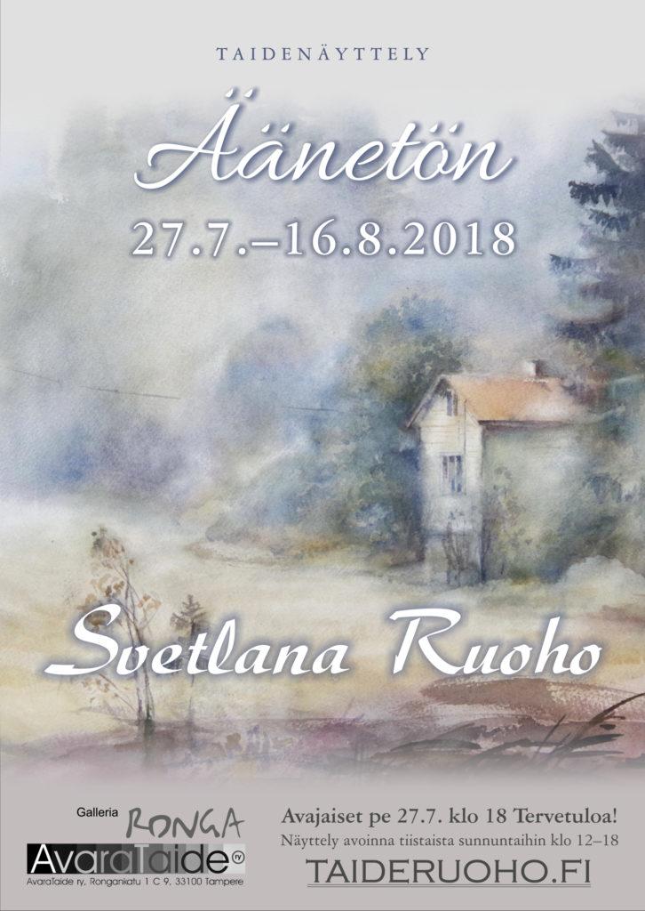 Näyttely Äänetön 27.7-16.8.2018